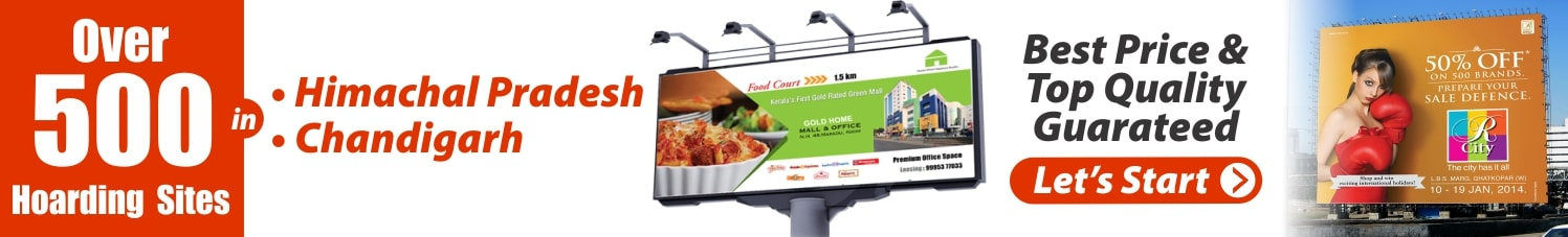 udayraj hoardings offers